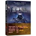 星球大战后传系列(第2部):星海孤魂