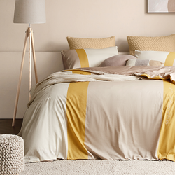 网易严选 新疆棉 60S莫兰迪拼色纯棉四件套 樱草黄*1.8m床:适用2.2mx2.4m被芯