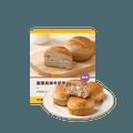 【中国直邮】网易严选  蔬菜风味牛奶面包 紫米味-360克