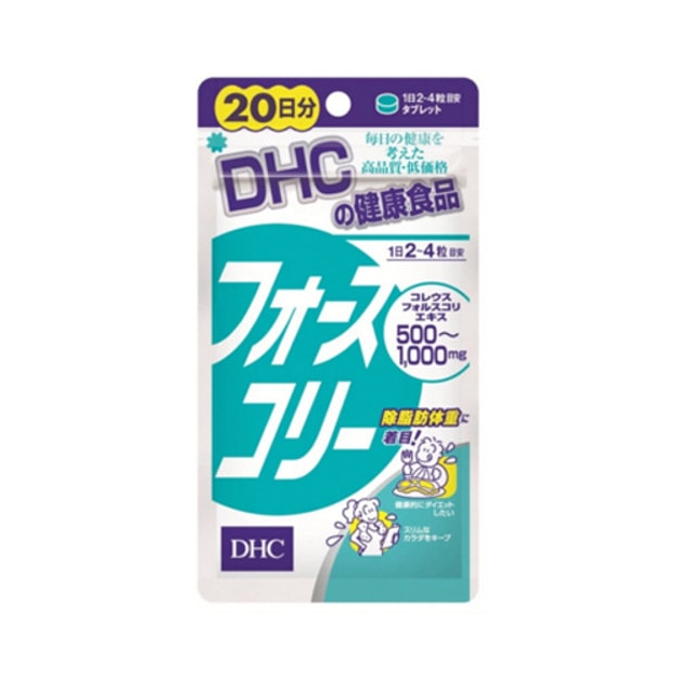 Product Detail - DHC Grain -Force Collie 20 Days - image 0