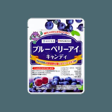 日本PINE 蓝莓护眼糖 80g