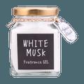 Fragrance Gel White Musk 135g