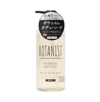 BOTANIST Botanical Body Soap 490ml