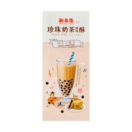 Hsin Tung Yang Bubble Milk Tea Cake 250g