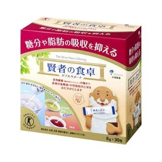[日本直邮] 日本OTSUKA 大冢制药 贤者的餐桌 降压降血糖保健品 1盒(6gx30包装)