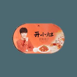 【亚米独家】统一 开小灶 自热米饭 宫保味 251g