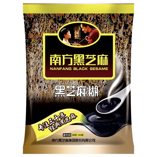 NANFANG Black Sesame Soup Powder 380g