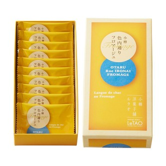 HOKKAIDO OTARU Cheese Cookies 10pc