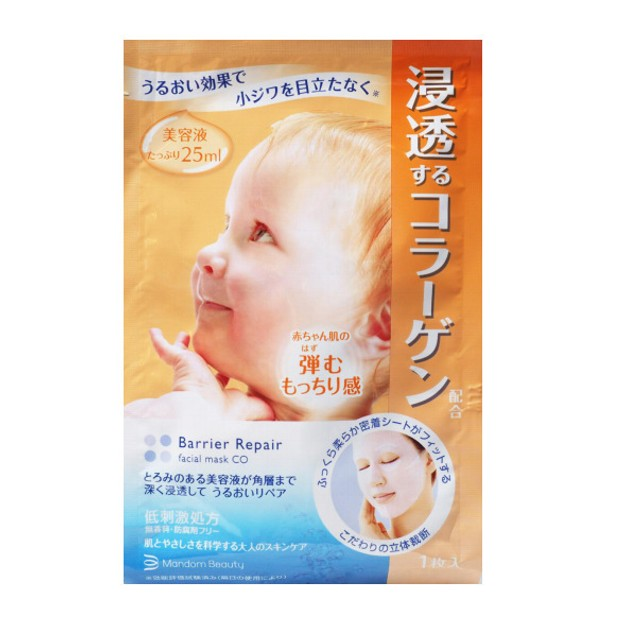 Product Detail - MANDOM Barrier RePair Enrich Facial Mask 1sheets - image 0