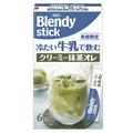 DHL直发【日本直邮】日本AGF BLENDY STICK 季节限定 冰牛奶抹茶冷饮 6条入