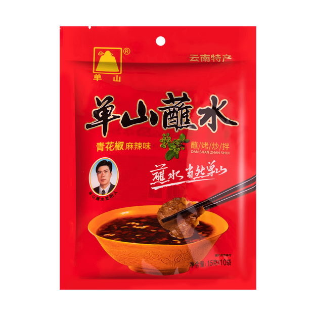 Product Detail - DANSHAN Mixed Chili Dipping 150g - image 0