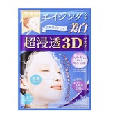 KRACIE Super Permeable 3D Hyaluronic Acid Whitening Mask 1sheet