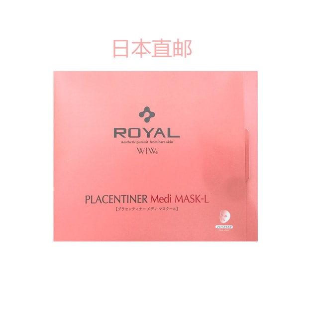 Product Detail - ROYAL Umbilical Cord Blood Placenta face mask 5tablets - image 0
