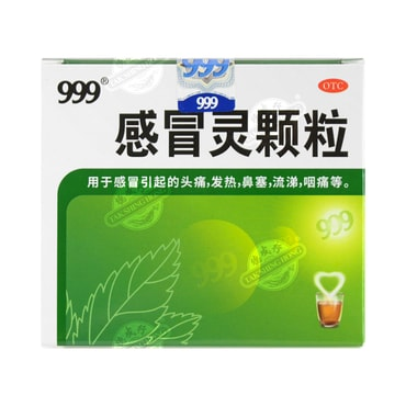 OTC 999 Cold Remedy10g*9bags