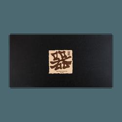 """日本 日式黑白小花 碗筷套组 4件入 饭碗两个(6""""D x 2.75""""H) 筷子两双 BH95-AS"""