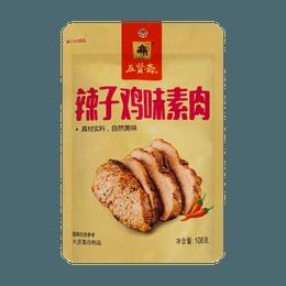 五贤斋 辣子鸡素肉 108g