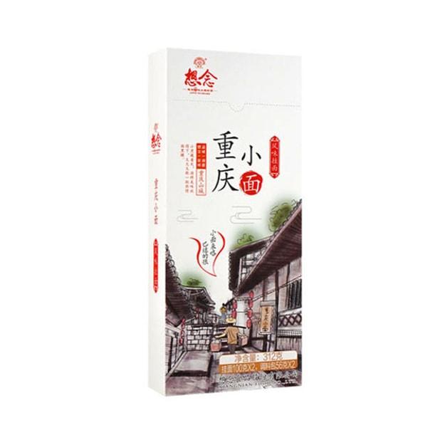 商品详情 - 想念 重庆小面 3盒入 (6人份) 312g/盒 - image  0