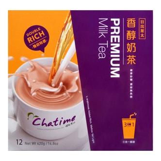 台湾CHATIME日出茶太 香醇奶茶 三合一包装 12条入 420g