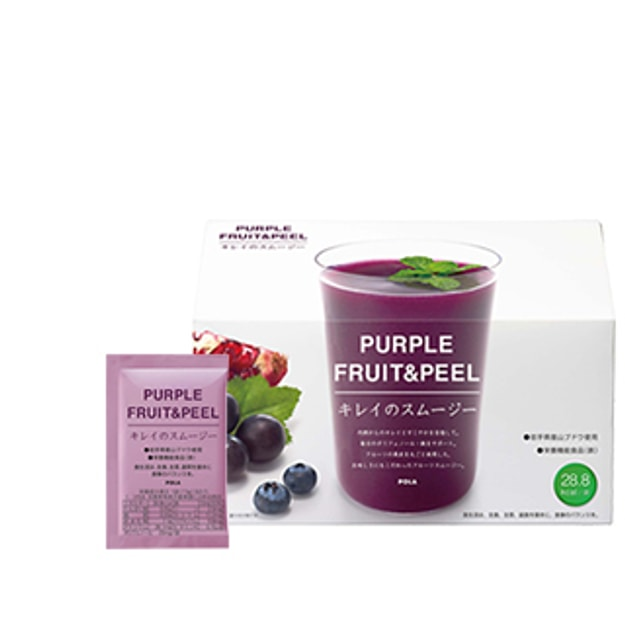 Product Detail - POLA Blue Berry Fruit Enzyme Smoothie Powder 60bags - image 0