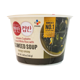 CJ Cooked White Rice with Seaweed Soup 165g