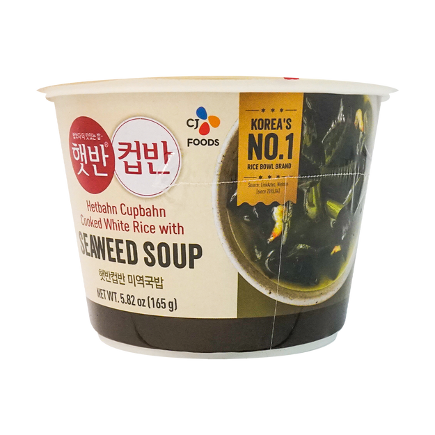 Product Detail - CJ Cooked White Rice with Seaweed Soup 165g - image 0