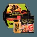 海底捞套餐:香辣速食自热小火锅+麻辣香锅+番茄火锅底料+牛肝菌好好吃饭酱