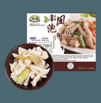 CHUNWEI KITCHEN Cooked Pickled Chicken Feet 400g USDA Certified