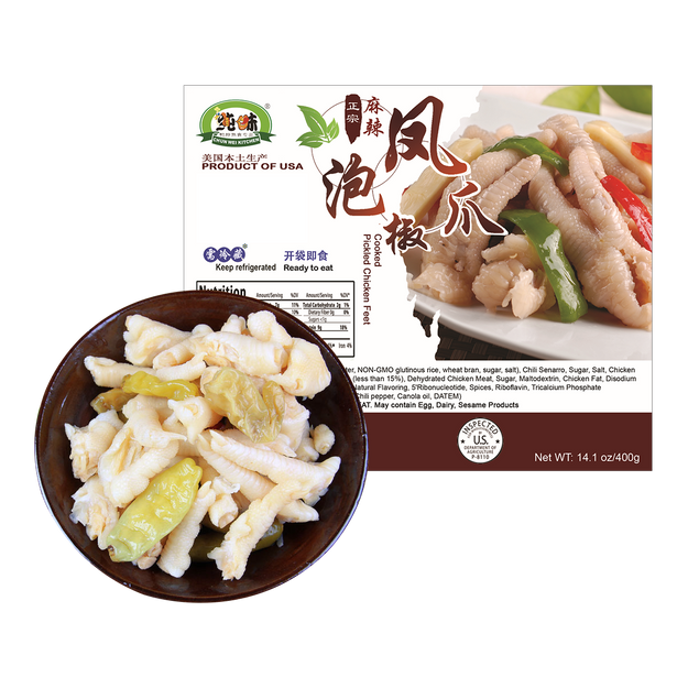 CHUNWEI KITCHEN Cooked Pickled Chicken Feet 400g USDA Certified