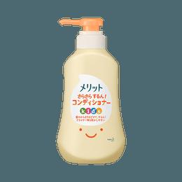 【2021全新】KAO 花王||Merit 柔顺干爽儿童用护发素||360ml