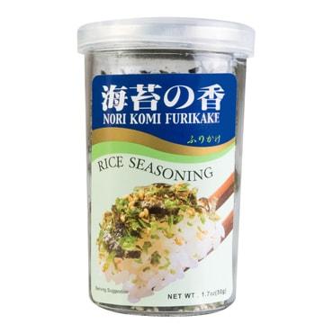 日本AJISHIMA味岛 香松系列 日式拌饭料 海苔芝麻味 50g
