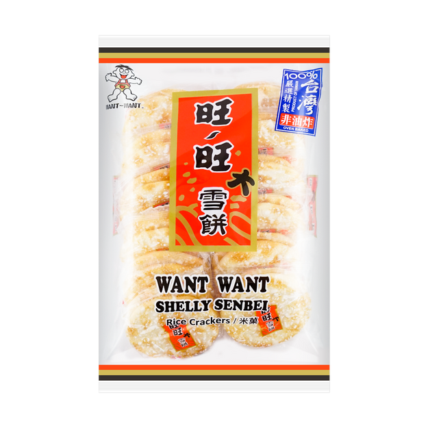 Product Detail - WANT WANT Shelly Senbei Rice Crackers 150g - image 0