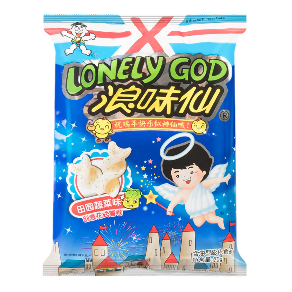 Yamibuy.com:Customer reviews:WANT WANT LONELY GOD Vegetable Flavor Potato Twists 70g