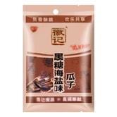徽记 黑糖海盐味 瓜子 112g