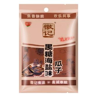HJ Boiled Sunflower Seed Brown Sugar & Sea Salt Flavor 112g
