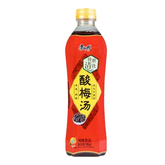 商品详情 - 【全网最低价】康师傅 酸梅汤 500ml - image  0