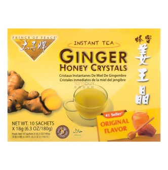 PRINCE OF PEACE Instant Ginger Honey Crystals Powder Beverage 10bags