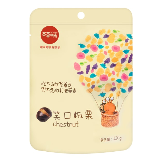 Product Detail - Be & Cheery Roasted Chestnut 120g - image 0