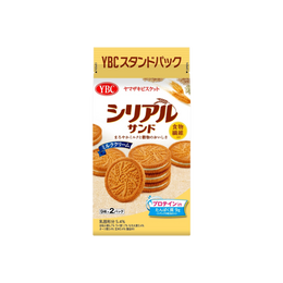 Cereal Sand Protein Biscuits 18pcs