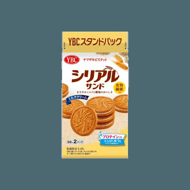 商品详情 - 日本YBC 蛋白麦片饼干 18 入 - image  0