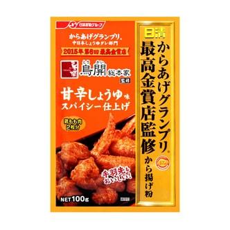 NISSIN Fried Chicken Powder 100g - Spicy