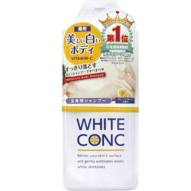商品详情 - 日本 WHITE CONC  药用白海螺身体美白沐浴露沐浴露 360ML - image  0