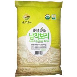 McCabe Organic Pressed Barley 10-Pound