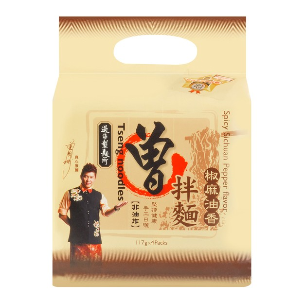 Product Detail - TSENG Sichuan Pepper Spicy Noodle 4 pack 468g - image 0