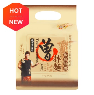 TSENG Sichuan Pepper Spicy Noodle 4 pack 468g
