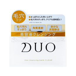 DUO cleansing balm clear