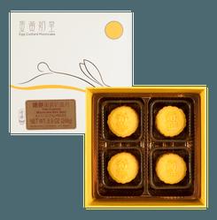 KEE WAH BAKERY Yolk Custard Mooncake Box (8pc)   248g【Free Tea Gifted】