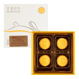 【Pre-Sale Estimated Shipping Early August】KEE WAH BAKERY Yolk Custard Mooncake 8pc 248g