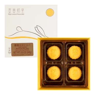 KEE WAH BAKERY Yolk Custard Mooncake 8pc 248g Free Gift with Purchase
