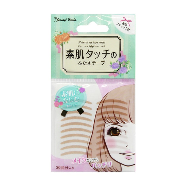 Product Detail - LUCKY TRENDY Double Eyelid Tape 30pairs - image 0