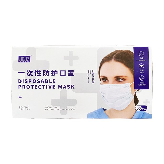 Product Detail - JCJZ Daily Protection Type Disposable Protective Mask 50pcs - image 0